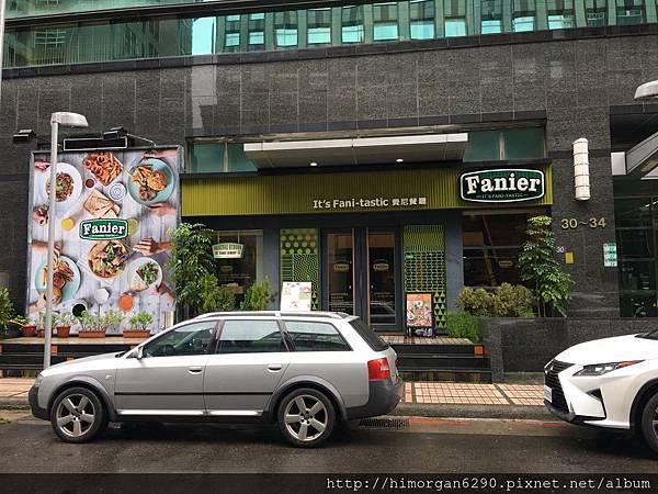 費尼餐廳.JPG