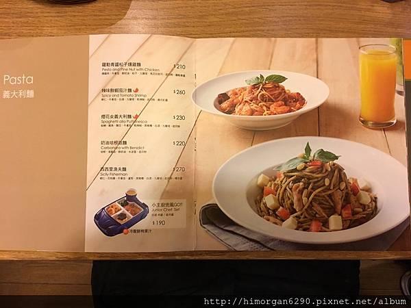 費尼餐廳-12.jpg