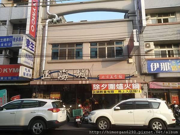 正海城北方美食館.jpg