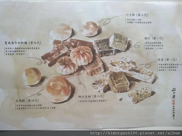 陳允寶泉-7.jpg
