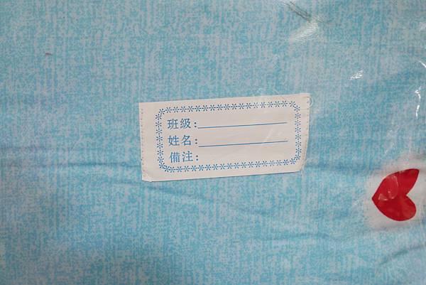 P1050731.JPG