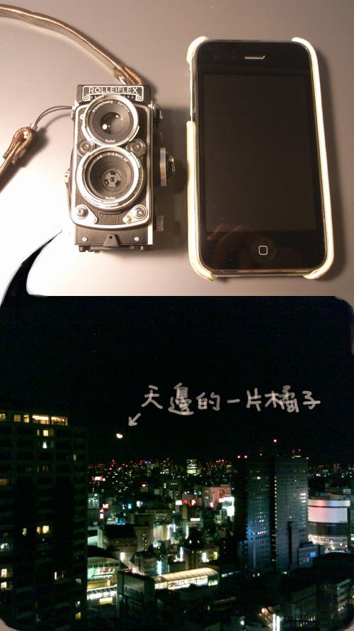 MPX00012.jpg