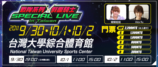 EXPO WEB_r3_c1.jpg