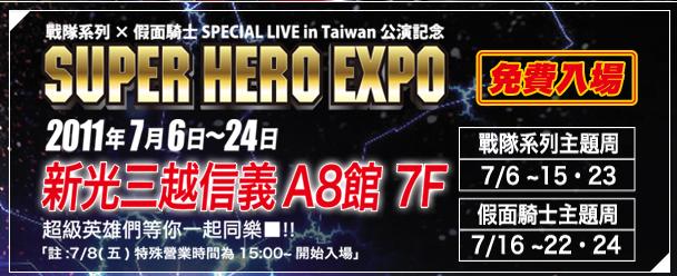 EXPO WEB_r2_c1.jpg