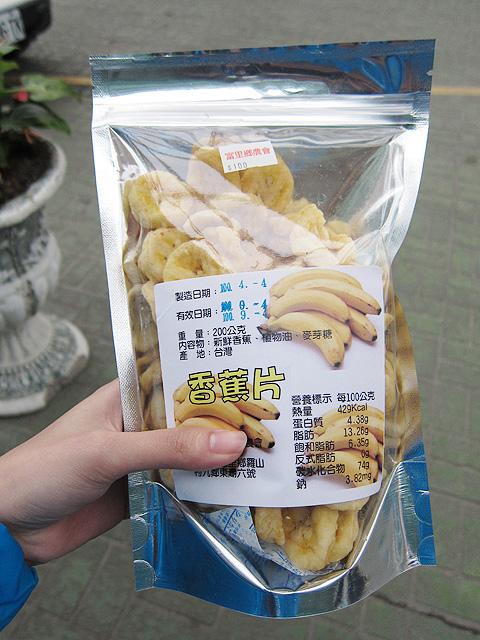 脫水香蕉片