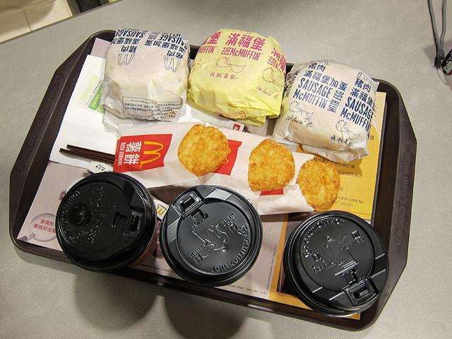 先麥當當吃早餐
