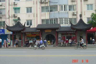 苏州,公交車之旅--桂花公園1(96.6.16)