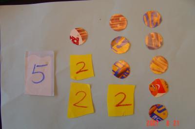 玩數學16 : 來玩買東西的遊戲2(96.6.21)