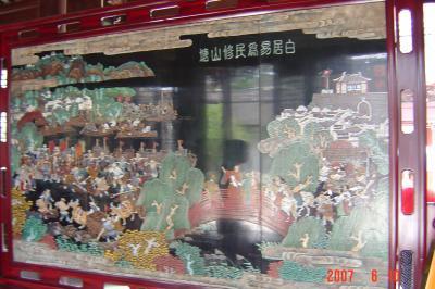 苏州,白居易為民修山塘1(96.6.29)