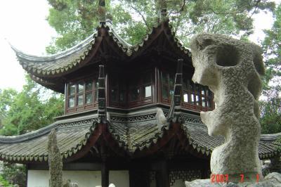 苏州,假山王國獅子林1(96.7.1)