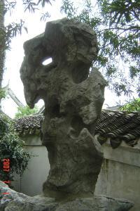 苏州,假山王國獅子林4(96.7.1)