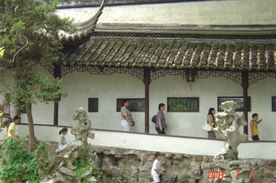苏州,假山王國獅子林12(96.7.1)