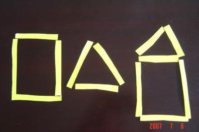 給老言弟弟的勞作課:拼拼樂1(96.7.6)