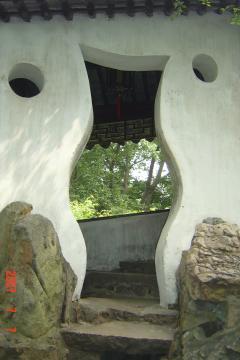 苏州园林的趣味(2):洞門1(96.7.10)