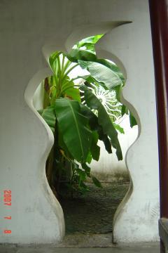 苏州园林的趣味(2):洞門4(96.7.10)