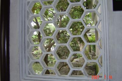 苏州园林的趣味(3):窗格的基本圖案3(96.7.15)