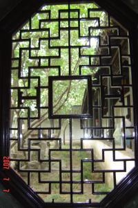 苏州园林的趣味(3):窗格的基本圖案8(96.7.15)