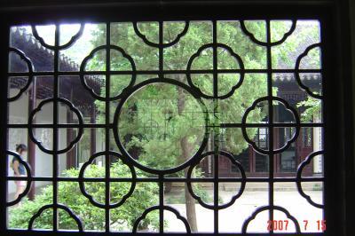 苏州园林的趣味(3):窗格的基本圖案9(96.7.15)