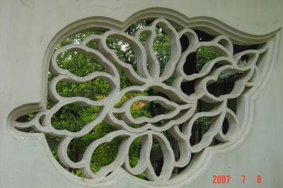 苏州园林的趣味(4):滄浪亭的108式花窗1(96.7.17)
