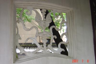苏州园林的趣味(4):滄浪亭的108式花窗2(96.7.17)
