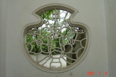 苏州园林的趣味(4):滄浪亭的108式花窗4(96.7.17)