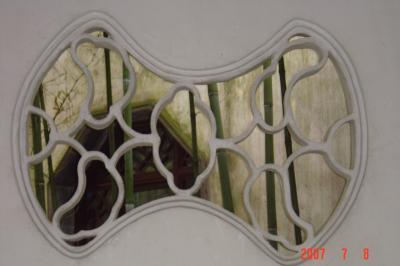 苏州园林的趣味(4):滄浪亭的108式花窗8(96.7.17)