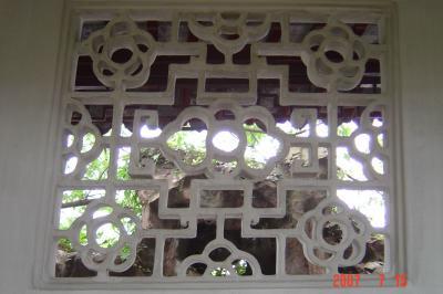 苏州园林的趣味(4):滄浪亭的108式花窗11(96.7.17)