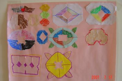 苏州园林的趣味(5):嘟和琳畫窗格2(96.7.18)