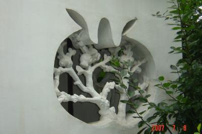 苏州园林的趣味(6):琴棋書畫+春夏秋冬9(96.7.20)