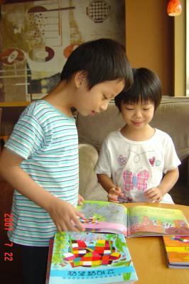 苏州,在新華書店挖到寶3(96.7.22)
