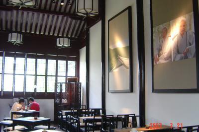 回到心靈的家:蘇州的靜思書軒2(96.7.24)