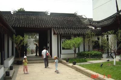 回到心靈的家:蘇州的靜思書軒11(96.7.24)
