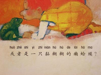 艾瑪找回絨毛熊...簡體版6(96.7.27)