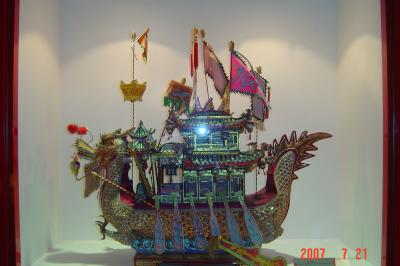 蘇州民俗博物館:舅舅送上學9(96.7.28)