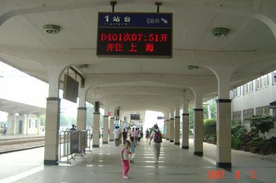 搭動車(火車),上海二日遊1(96.8.12)