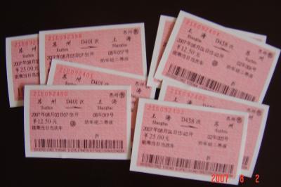 搭動車(火車),上海二日遊2(96.8.12)