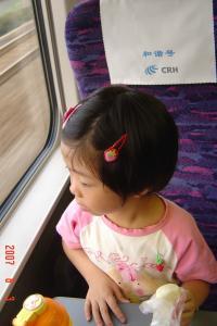 搭動車(火車),上海二日遊5(96.8.12)