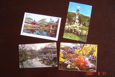 已經出發的明信片,在路上4(96.8.13)