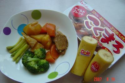 咖哩飯,保證好吃的小撇步1(96.8.15)