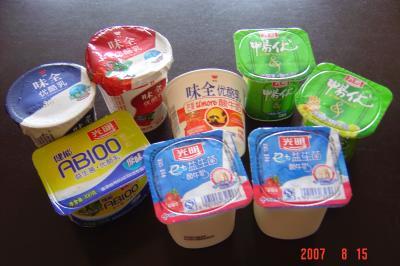 咖哩飯,保證好吃的小撇步2(96.8.15)