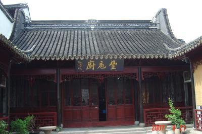 蘇州上海行(8/21):蘇州園林和市區4(96.8.29)