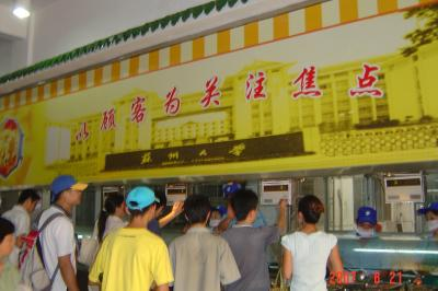 蘇州上海行(8/21):蘇州園林和市區8(96.8.29)