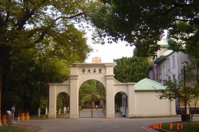 蘇州上海行(8/21):蘇州園林和市區9(96.8.29)