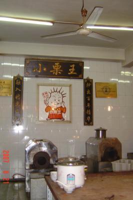 蘇州上海行(8/21):蘇州園林和市區10(96.8.29)