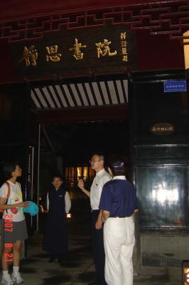 蘇州上海行(8/21):蘇州園林和市區16(96.8.29)