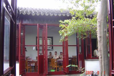 蘇州半日遊:吃燒餅+逛曲園+滴水坊午餐7(96.9.1)