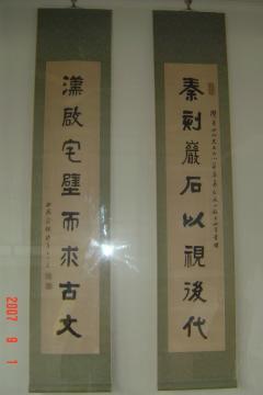 蘇州半日遊:吃燒餅+逛曲園+滴水坊午餐8(96.9.1)