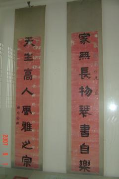 蘇州半日遊:吃燒餅+逛曲園+滴水坊午餐10(96.9.1)