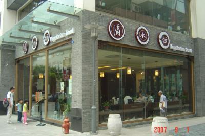 蘇州半日遊:吃燒餅+逛曲園+滴水坊午餐16(96.9.1)
