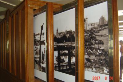 蘇州上海行(8/24):上海城市規劃展示館+外灘+新天地10(96.9.18)